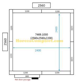 COMBISTEEL KOEL/VRIESCEL 2560x2560x2200 St-Line (7469.1030)