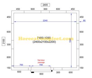 COMBISTEEL KOEL/VRIESCEL 2400X2100X2200 Pro Line (7489.1090)