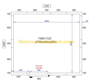 COMBISTEEL KOEL/VRIESCEL 2700X2400X2200 Pro Line (7489.1120)